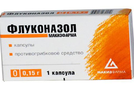 Инструкция по применению Флуконазола