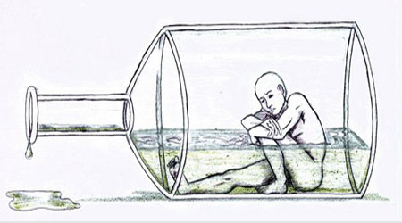 Лечение алкоголизма в домашних условиях без ведома больного