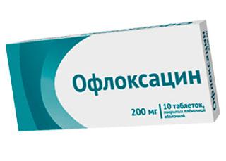 Препараты для лечения бактериального вагинита