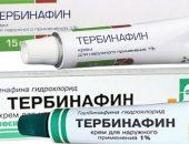 Мазь Тербинафин от грибка ногтей и ног, инструкция и отзывы