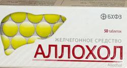 аллохол-при-лечении-перегиба