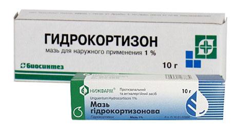 Гидрокортизоновая мазь отзывы при псориазе