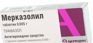 Лечение диффузного токсического зоба