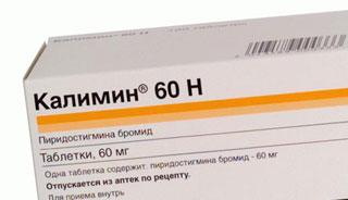 Препараты для лечения миастении