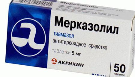 Лечение тиреотоксикоза, препараты