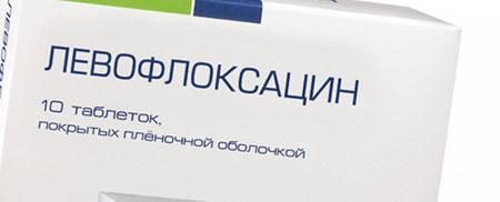 Методы лечения плеврита
