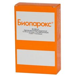 Биопарокс фото