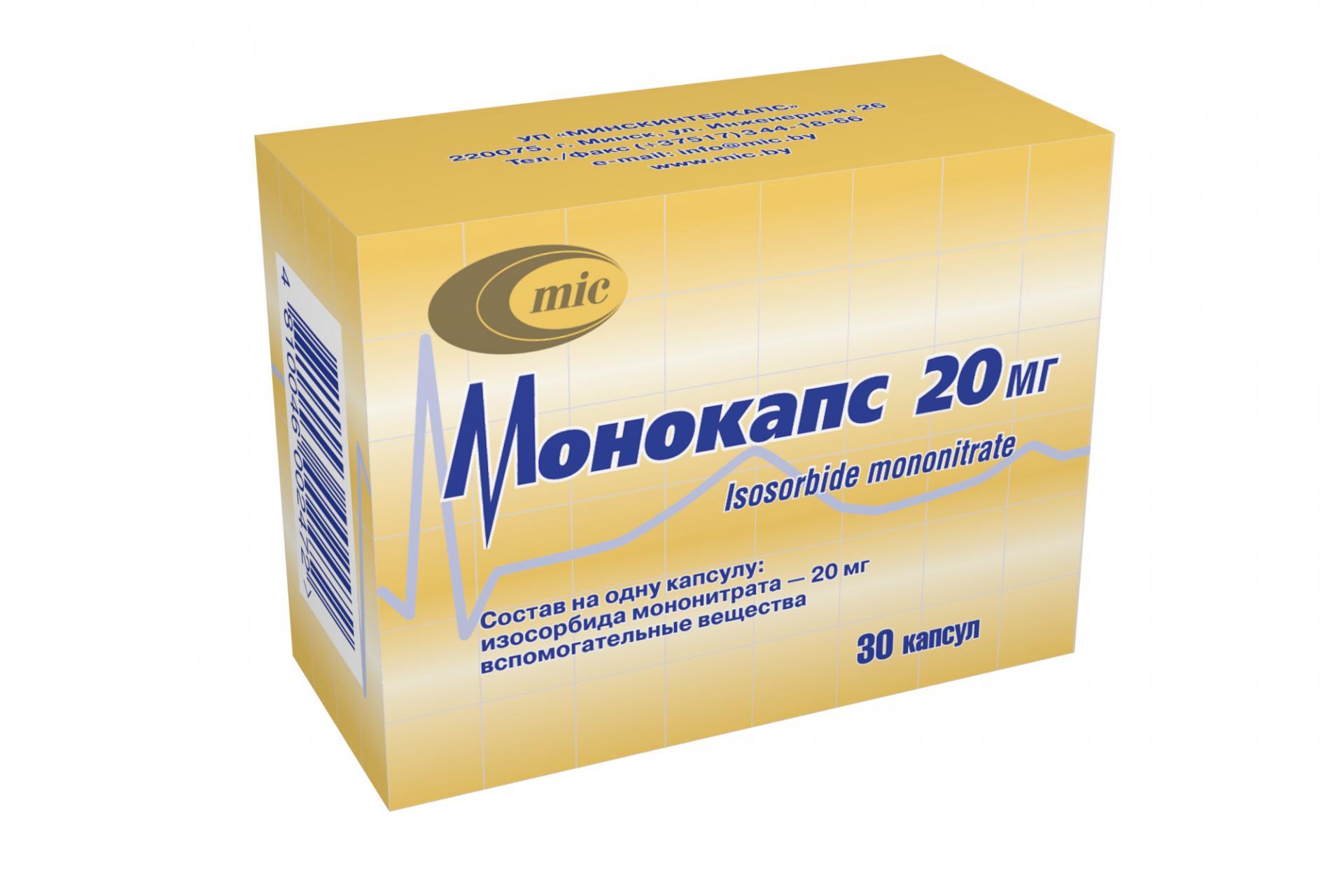 таблетки для понижения холестерина в крови