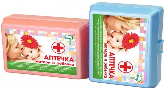 Детская аптечка
