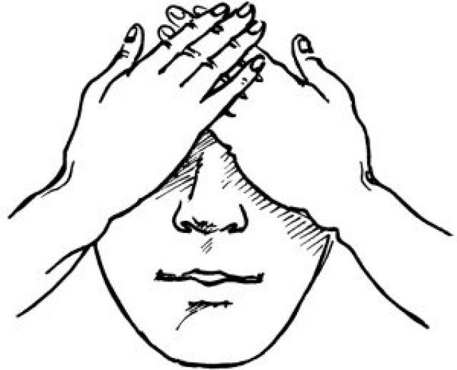Упражнение для глаз по Бейтсу