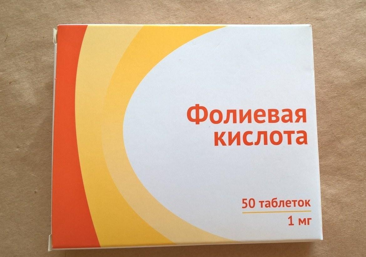 Фолиевая кислота - для чего нужна женщинам при беременности и ее планировании, цена и отзывы