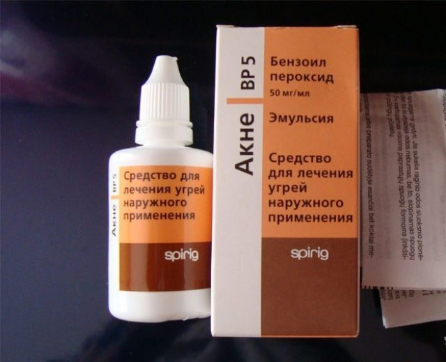 Бензоил пероксид
