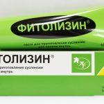 Тюбик с пастой Фитолизин рядом с упаковкой препарата