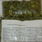 Листья берёзы в упаковке с инструкцией
