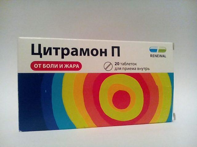 изображение упаковки Цитрамона П