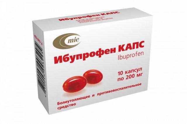 коробка Ибупрофен КАПС