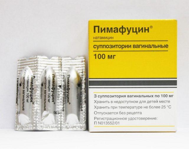 Свечи Пимафуцин в картонной коробке