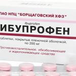 Ибупрофен в картонной коробке и блистере