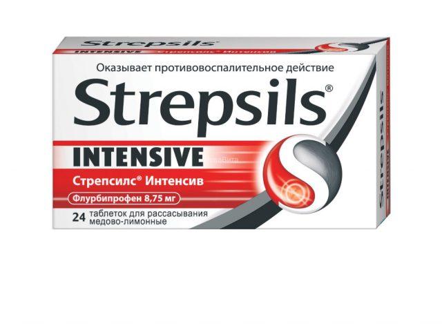 Стрепсилс интенсив в картонной коробке