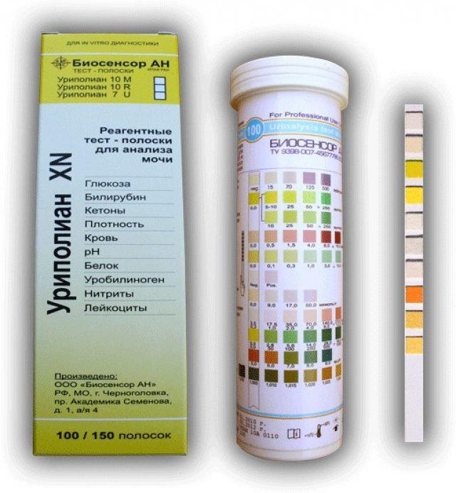 Тест-полоски для определения некоторых веществ в моче