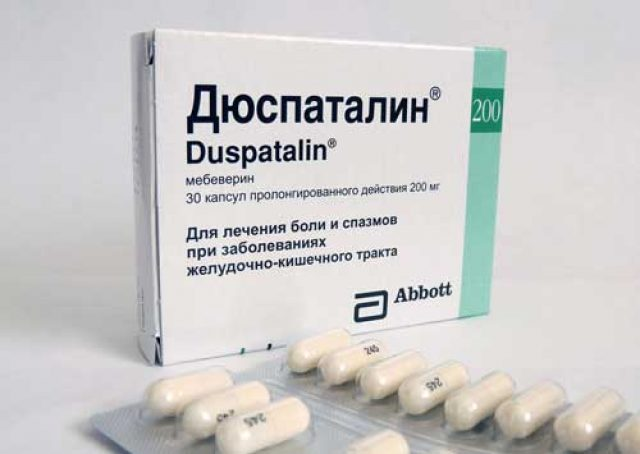 Капсулы Дюспаталина