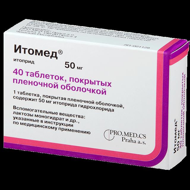 Таблетки Итомед
