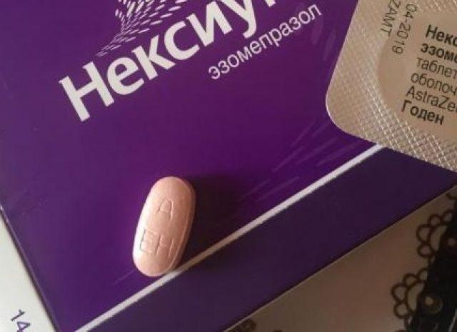 Таблетка Нексиума