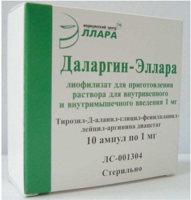 Даларгин-Эллара