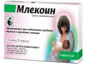 Гомеопатический препарат для усиления лактации