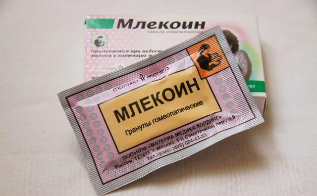 Пакет с гранулами Млекоин
