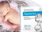Лактогон для увеличения выработки грудного молока