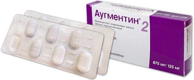 Аугментин (таблетки)