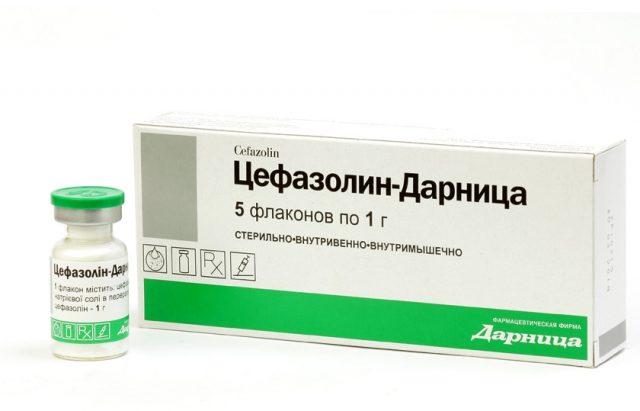Цефазолин (порошок)