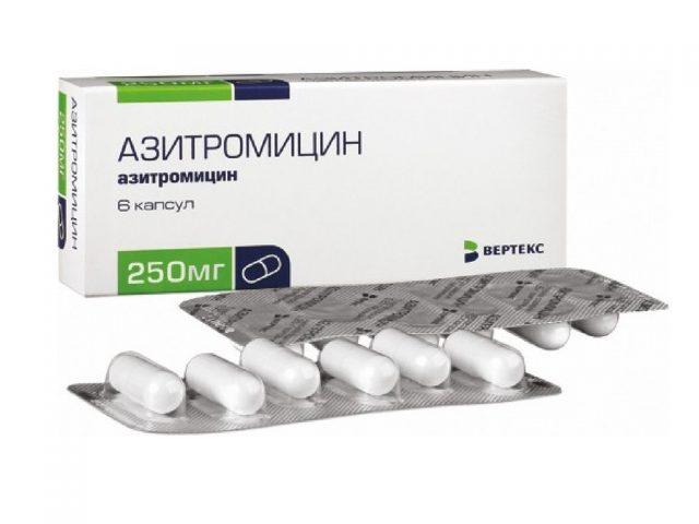 Азитромицин (капсулы)
