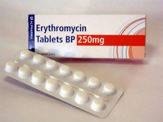 Эритромицин (таблетки)