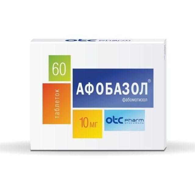 Афобазол в коробке
