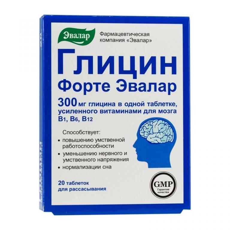 Глицин понижает или повышает давление при гипертонии