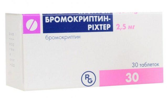 Упаковка Бромокриптина