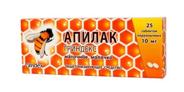 Апилак Гриндекс