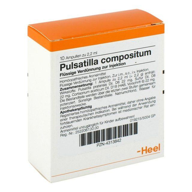 Пульсатилла Композитум