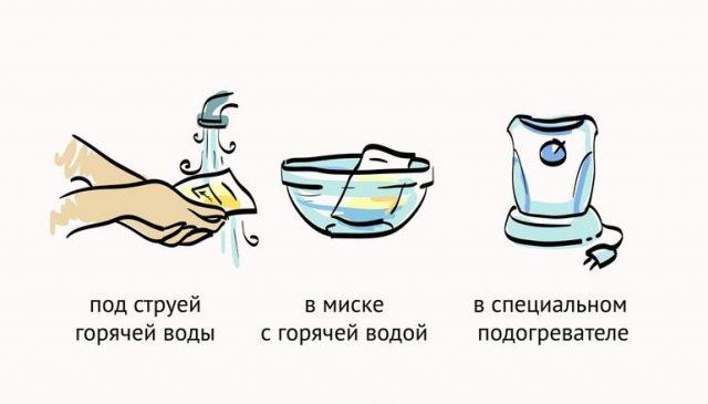 Способы подогрева грудного молока