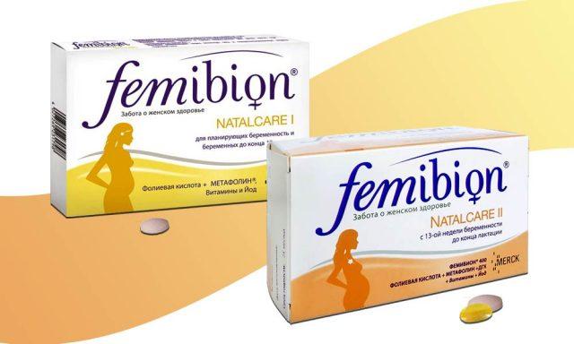 Препараты Фемибион 1 и Фемибион 2