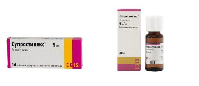 Супрастинекс: капли и таблетки