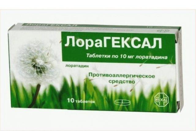 Препарат Лорагексал