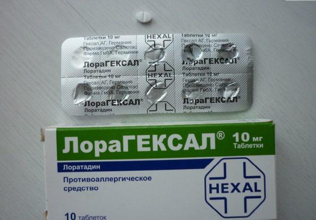 Как выглядит таблетка Лорагексала