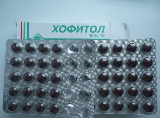 Внешний вид таблеток Хофитол