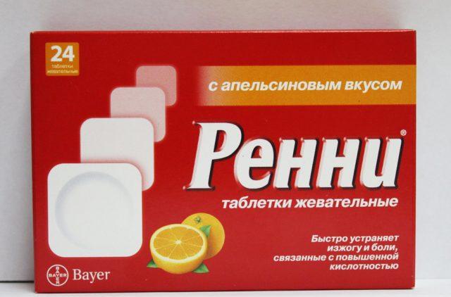 Апельсиновый Ренни