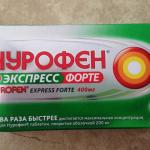 Нурофен Экспресс Форте