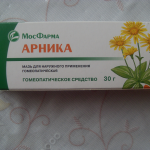Мазь Арники