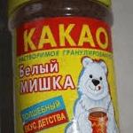Быстрорастворимый какао «Белый мишка»